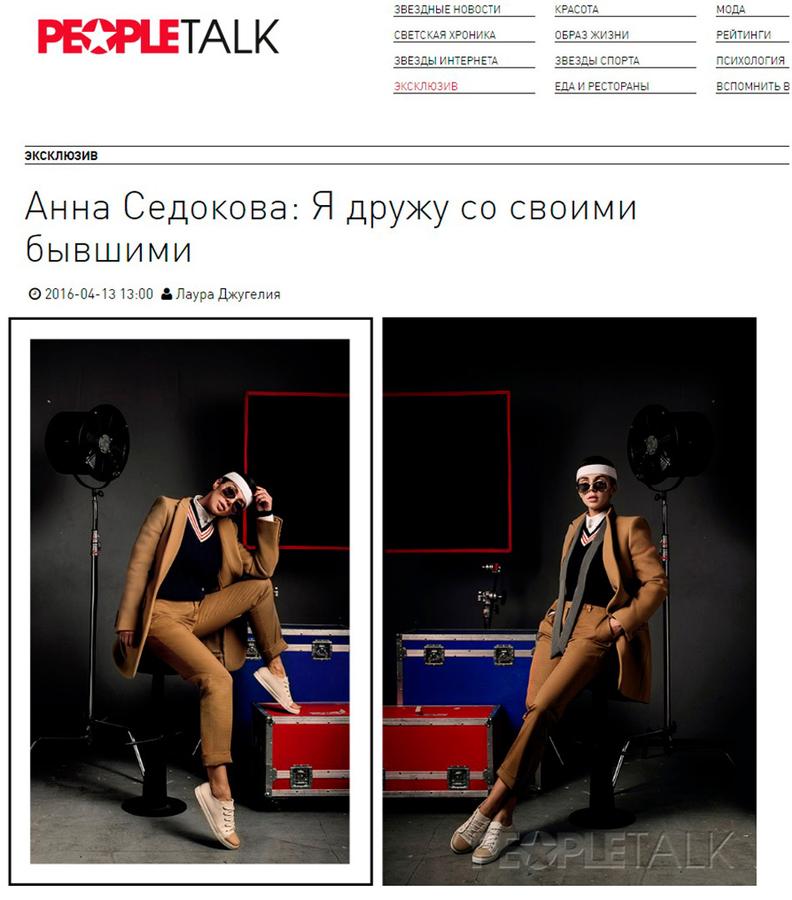 13.04.2016.Анна Седокова. Я дружу со своими бывшими