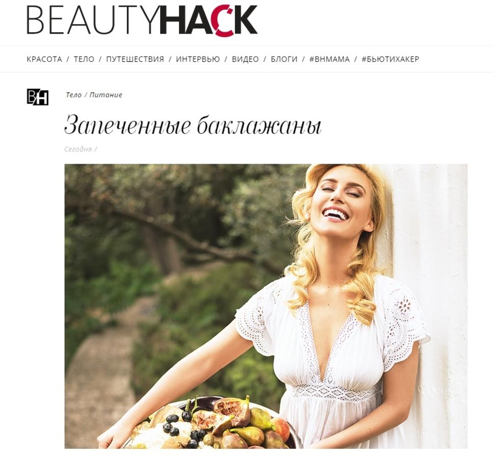 beautyhachbakl